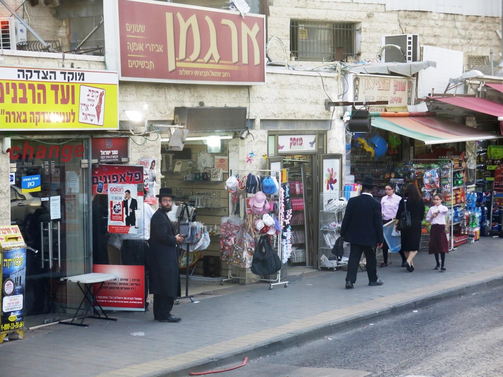 Terre sainte Israël Les gens Devant une boutique