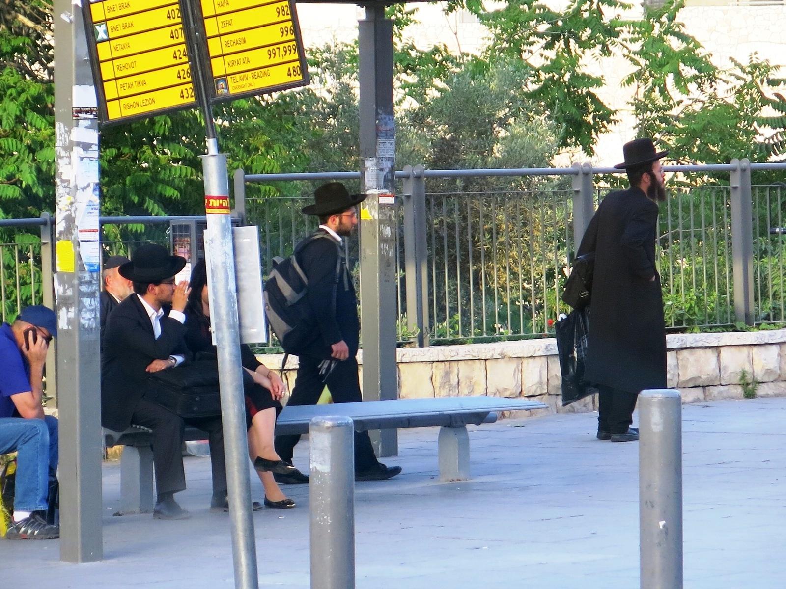 Terre sainte Israël Les gens Juifs dans la rue