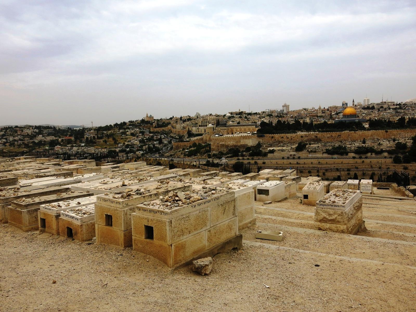 terre sainte israel monuments et lieux Jérusalem