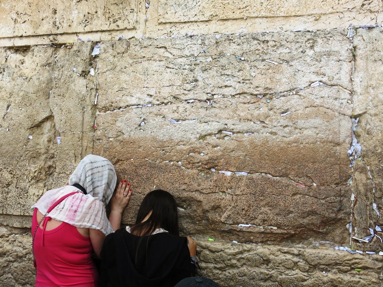 Terre sainte Israël Les gens Mur des lamentations