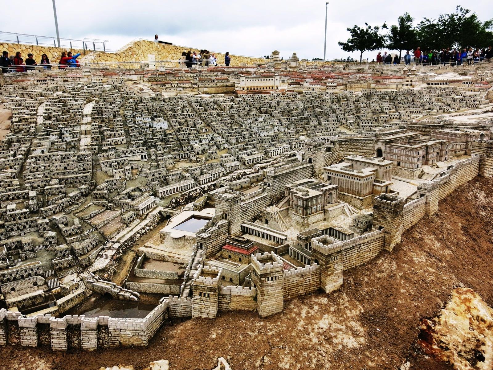 terre sainte israel monuments et lieux Maquette de Jérusalem