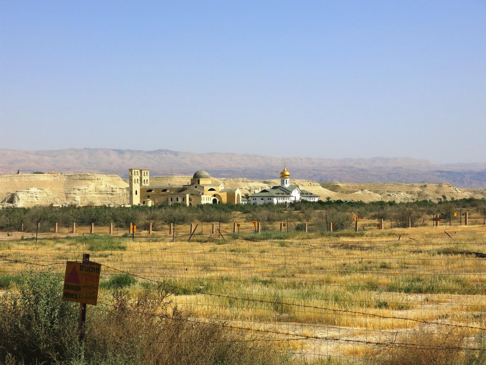 terre sainte en israel Focus Mine antipersonnelle