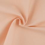 Tissu nude à paillettes